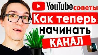 youtube-2020-youtube