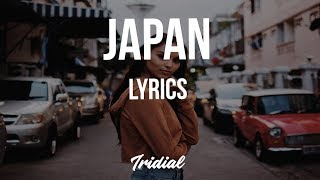 Famous Dex - Japan (Lyrics)