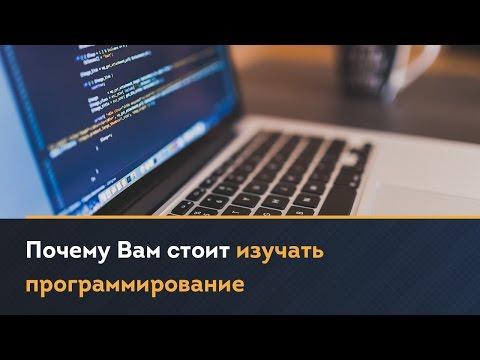 изучение помощью игры с программирования