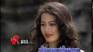 KROVAN SIEM REAP-NOY VANNA-TOUCH SUNNIX (1997)