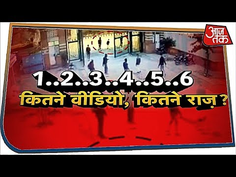 Jamia के दो वीडियो के बदले Delhi Police के 4 वीडियो, और कितने राज? | Krantikari Bahut Krantikari