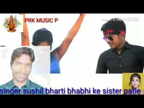 Singer Sushil Bharti album bhabhi ke sister video