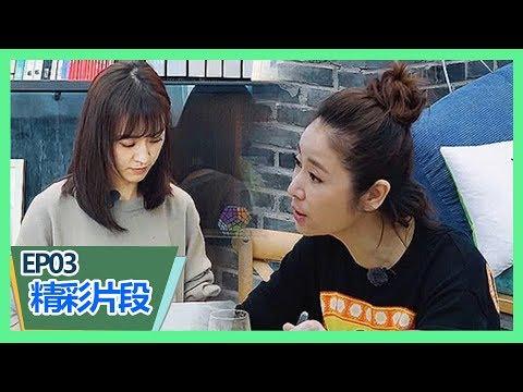 《幸福三重奏第二季》【精彩片段】陈意涵学会弹钢琴了?原来是迎接林心如的爆笑整蛊