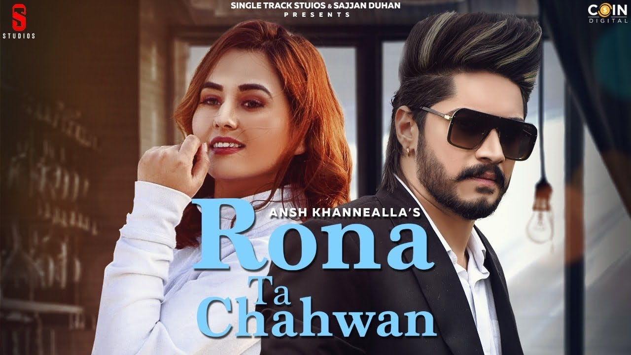 New Punjabi Songs 2020 | Teaser Rona Tan Chahwan | Ansh Khannealla| Latest Punjabi Song|Coin Digital