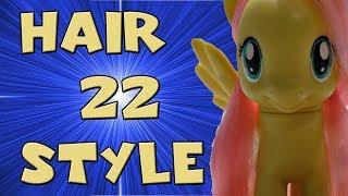 Прически Пони Хаирстайлинг Выпуск №22 Как сделать прическу Пони