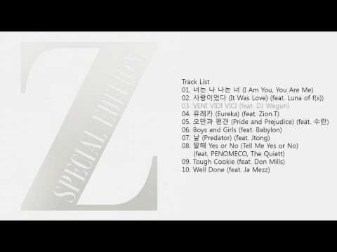 Zico (지코) | Gallery Limited Edition [Full Album]