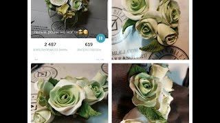 Юлия Билей - Лепка розы - Не ногти