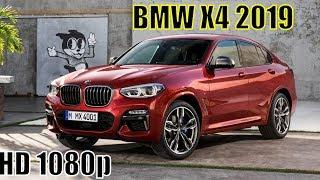 BMW X4 2019 | New 2019 BMW X4 Review - 30i xDrive