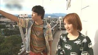 高橋みなみ & 田村淳 ラブラブ ドライブデート② お城デート AKB48 2013/10/12