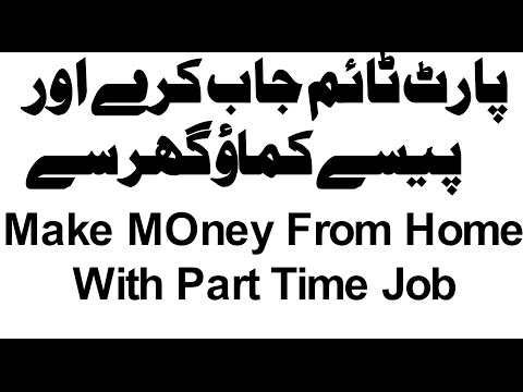 How To earn money online in pakistan India | online jobs in pakistan india | Make  money from home