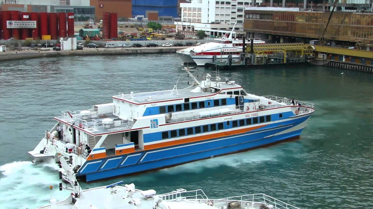 Austal 40 Metre High Speed Passenger Catamaran Use Sing
