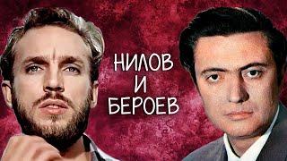 Геннадий Нилов и Вадим Бероев. Почему были забыты эти народные любимцы?