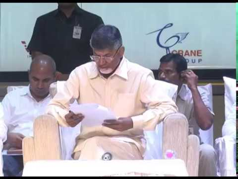 WORLD PHYSIOTHERAPY DAY CELEBRATIONS BY AP CM AT TUMMALAPALLI KALA KSHETRAM ON 08092017