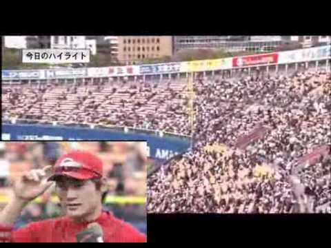 【MAD】Scatman×広島東洋カープーNPB Hiroshima Toyo CARP fan's video