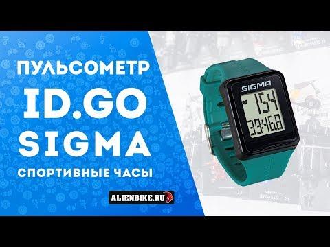 Пульсометр Sigma Sport ID.GO | Распаковка