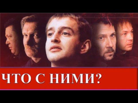 Что стало с актерами сериала УОБОЙНАЯ СИЛА