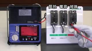 HIOKI IR4056-20/IR4057-20絕緣電阻計(高阻計)