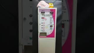 카드판매기