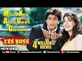 Main Koi Aisa Geet Gaoon -  VIDEO  Shah Rukh Khan & Juhi Chawla  Yes Boss  90's Romantic