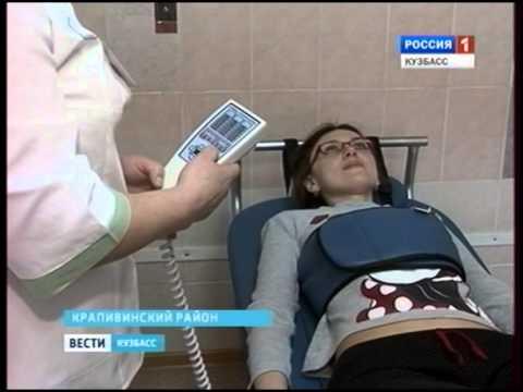 В «Борисовском» лечат озоном