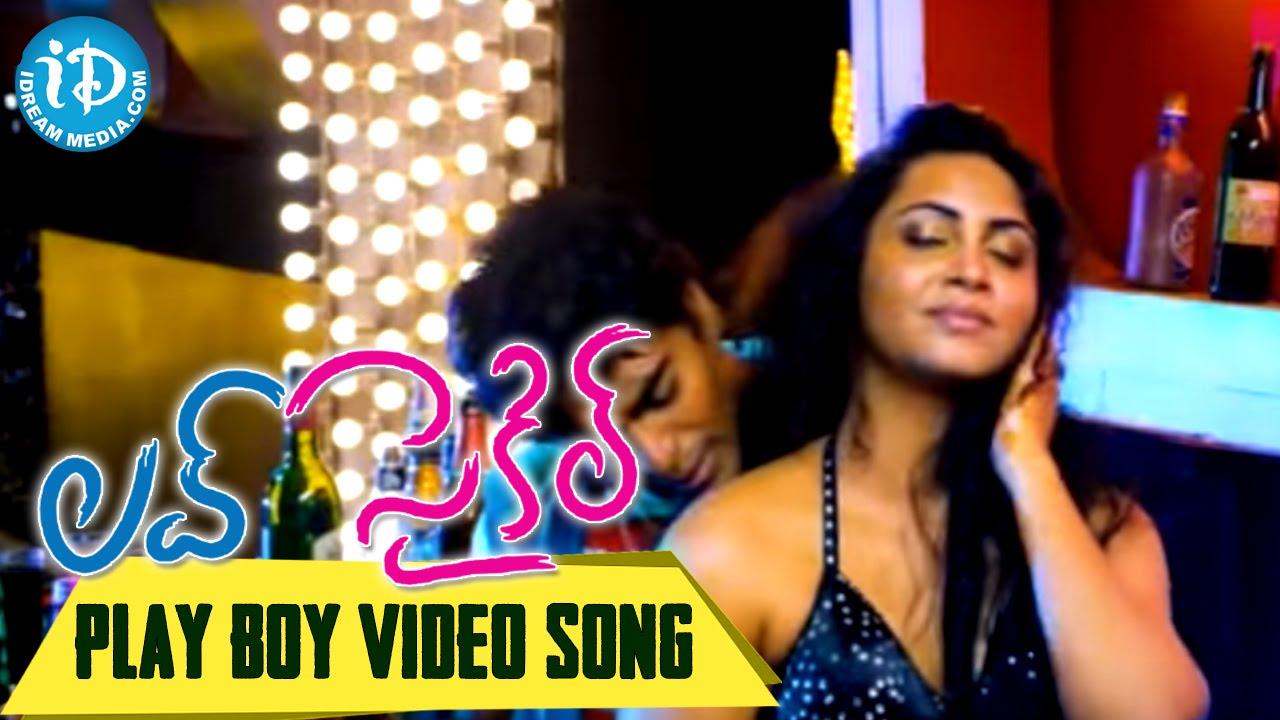 Love Cycle Movie Songs Play Boy Video Song Srinivas Reshma
