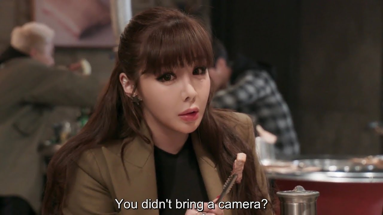 Park Bom 박봄 Scene Cut 4 Yg Future Strategy Office Eng Sub Hd