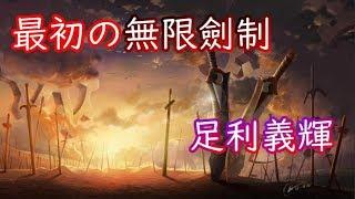 雷槍の直播頻道:https://www.youtube.com/channel/UCq7Yniy_jK-mhk6NOa...