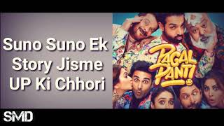 Yo Yo Honey Singh - Thumka (Lyrics) | Pagalpanti