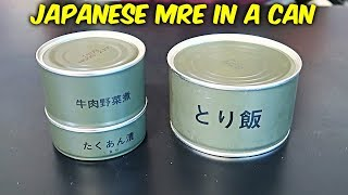 Japanese MRE in a Can