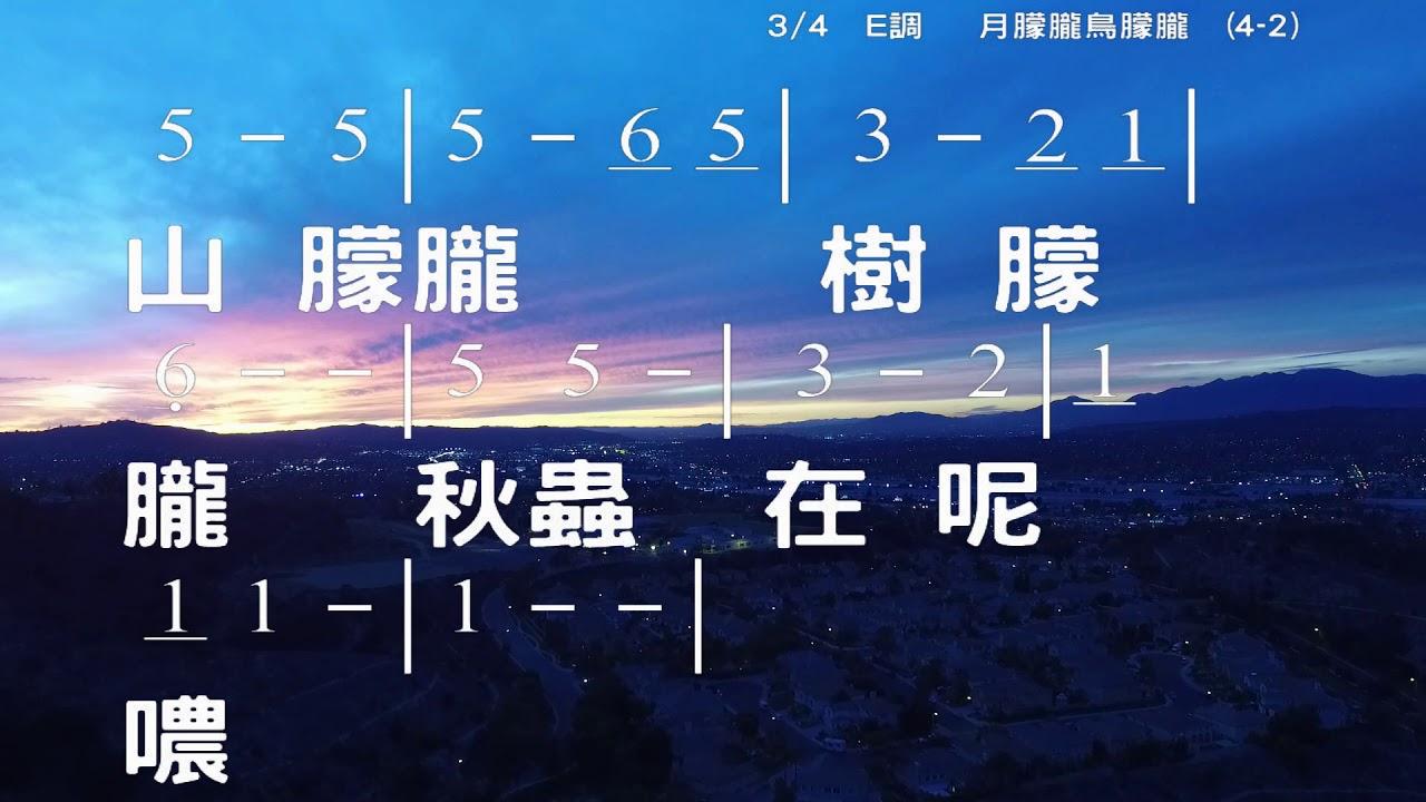 Audition 中文 版
