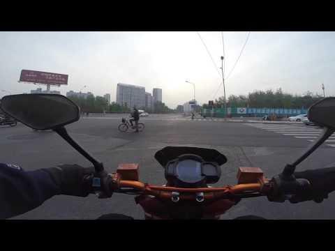 Beijing May 20