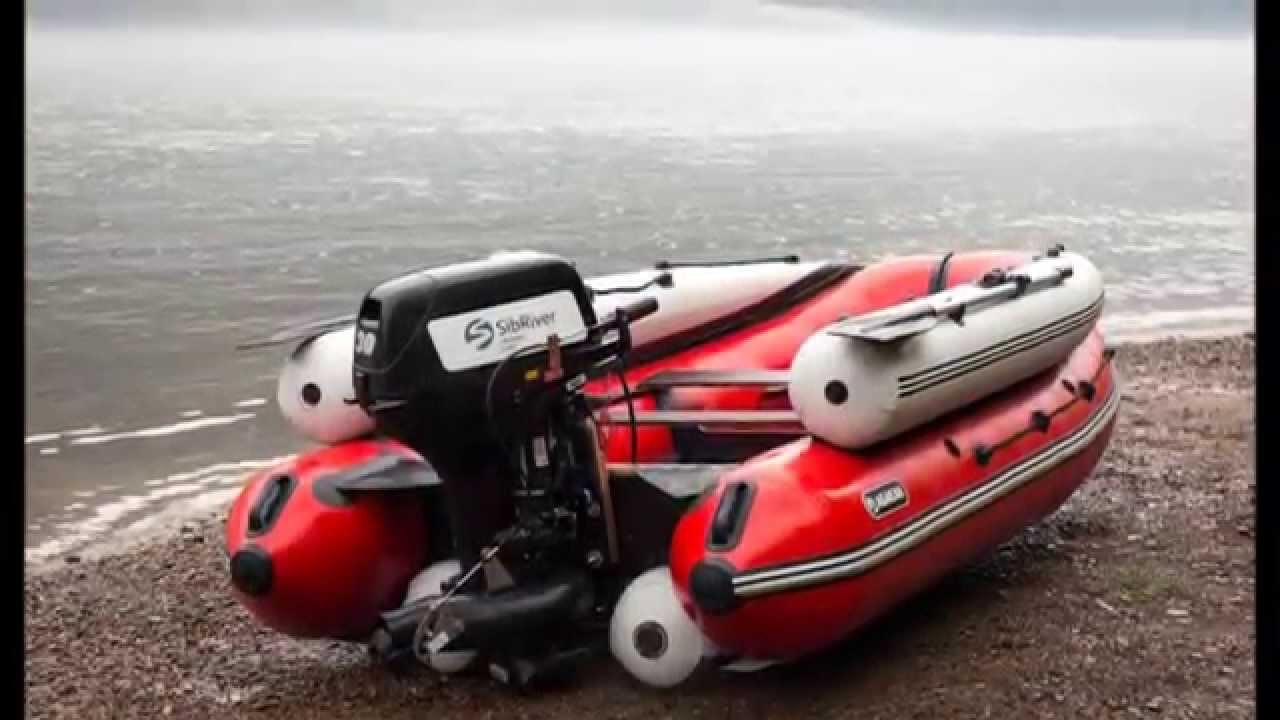 Компания «мнев и ко» предлагает вам купить надувные лодки пвх (с мотором и без) от производителя по отличной цене. Заказ на сайте или по.