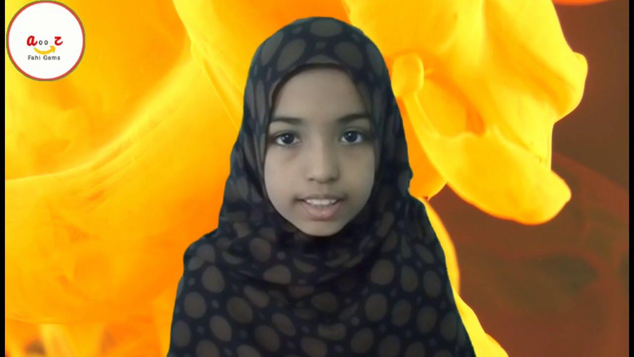 Surah Yaseen Surah Yasin Youtube