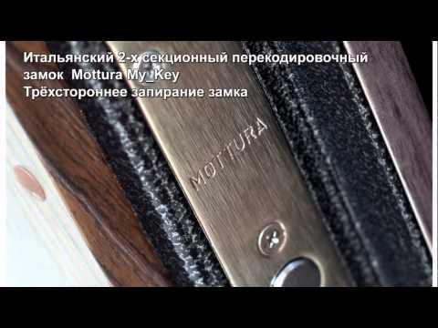 Видео Стальная дверь толщина мантии