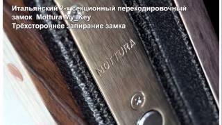 видео Комбинированный врезной замок Гардиан 25.14