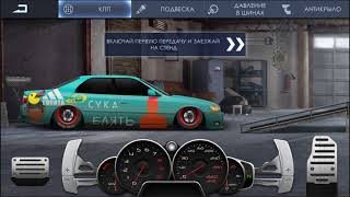 как настроить   Toyota Chaser #138  Drag racing: Уличные гонки