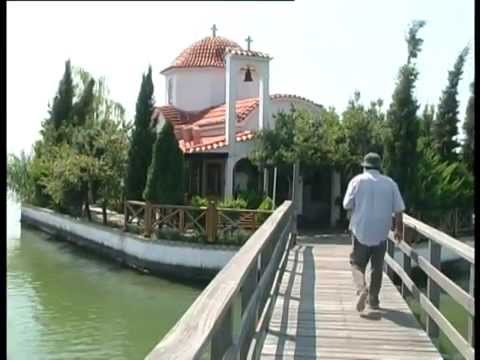Xanthi, Greece, Sustainable Tourism, TR