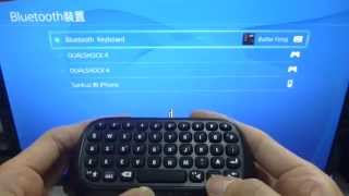 HOW TO USE CONTROLLER WIRELESS KEYBOARD ON PS4