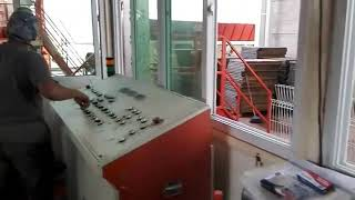 03244500005 BLOCK MAKING MACHINE IN PAKISTAN, FULLY AUTOMATIC BLOCK MACHINE
