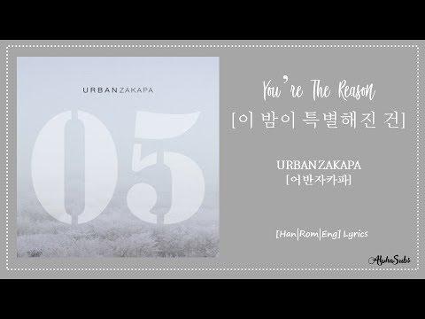 URBAN ZAKAPA (어반자카파) - You're The Reason [이 밤이 특별해진 건] Lyrics/가사 [Han|Rom|Eng]