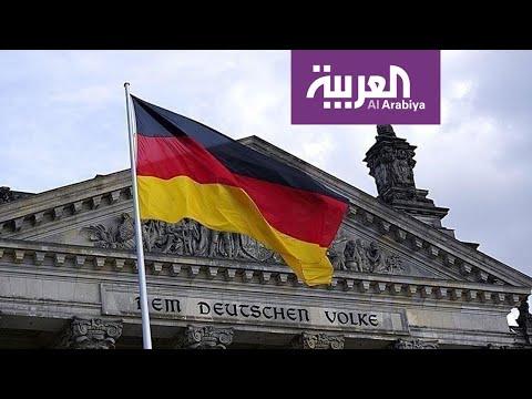 المفارقة الدائمة.. ما سبب اختلاف ألمانيا؟  - نشر قبل 9 ساعة