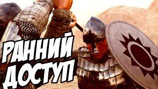 Of Kings And Men ПЕРВЫЙ ВЗГЛЯД