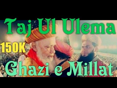 Tajulolama Hashmi Miya and Noorani Miya Very Emotionaly hearing Farsi qalam