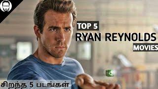 Top 5 Ryan Reynolds Hollywood movies in Tamil dubbed | Best Hollywood movies in Tamil | Playtamildub