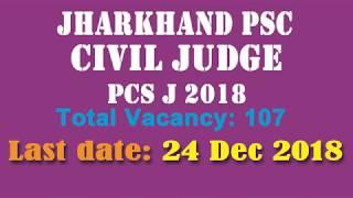 JPSC Civil Judge 2018 || सिविल जज पी सी एस जे झारखण्ड भर्ती 2018 || Apply Now