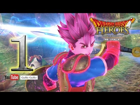 [#1] Dragon Quest Heroes ตอนที่ 1 : ผู้กล้าแห่งเอลซ่า (ドラゴンクエストヒーローズ 闇竜と世界樹の城)