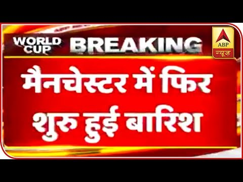 Virat Cup: Ground Report From Manchester | ABP News