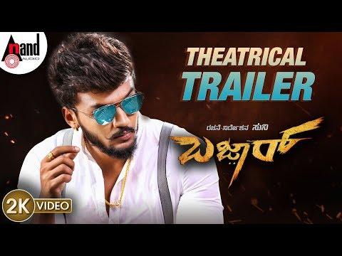 Bazaar   New 2K Theatrical Trailer 2019   Dhanveer   Aditi   Suni   Ravi Basrur