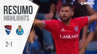 Highlights | Resumo: Gil Vicente 2-1 FC Porto (Liga 19/20 #1)