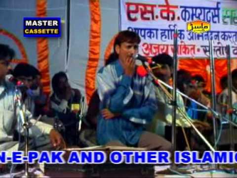 Tum Ho Aashiq Inke Gore Gore Gaal Ke {Qawwali Muqabala Hindi By Sharif Parwaz}